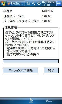 20070817111039