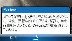20070827074933_m