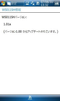 20070831133300_m