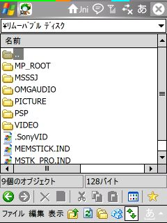 2007052201