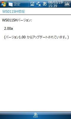 20080319153959_m