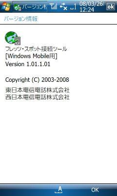 20080326122418_m