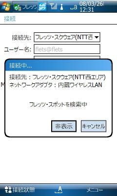 20080326123137_m