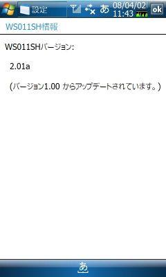 20080402114358_m