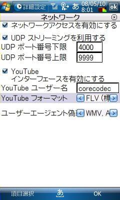 2008051001