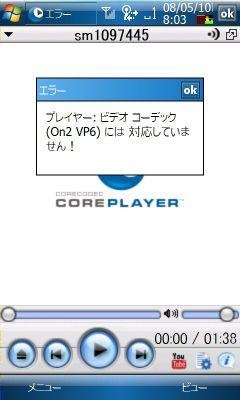 2008051002