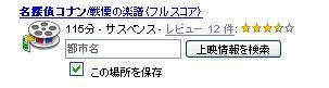 2008051902