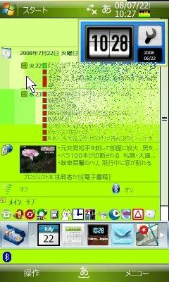 20080722102807_m