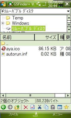 2008080902