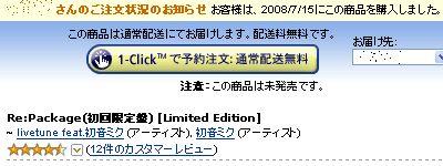 2008082601