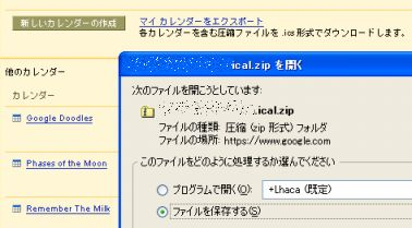 2008082901