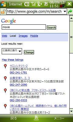 20080912115121_m