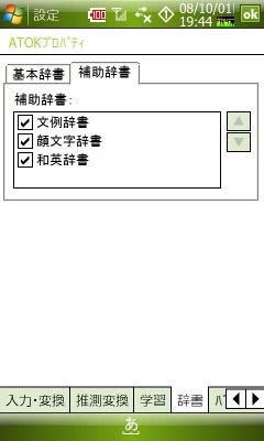 20081001194442_m