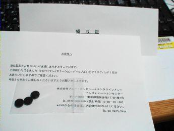 2008102401