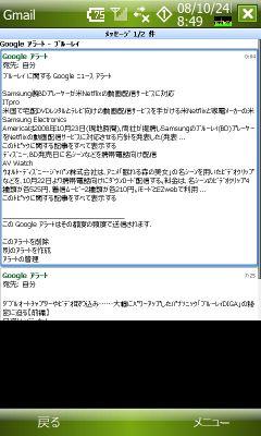 20081024084953_m