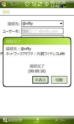 20081028134244_m
