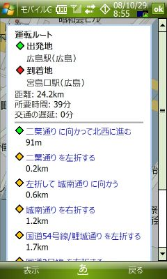 20081029085546_m