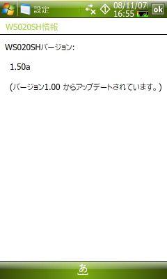 20081107165538_m