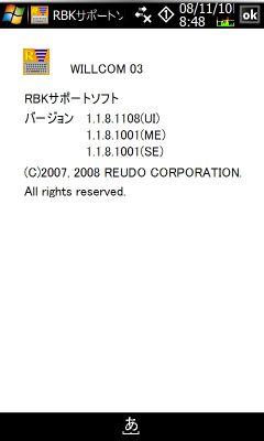 20081110084832_m