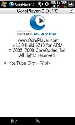 20081209142004_m