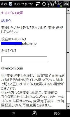 20090115075634_m