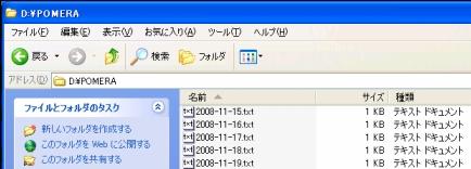 2009012305