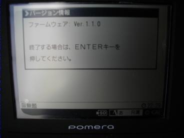 2009012403