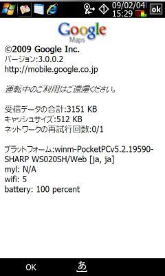 20090204152950_m