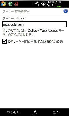 20090210091535_m