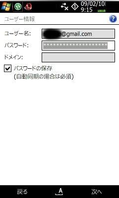 20090210091548_m