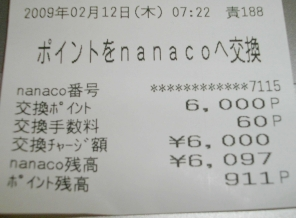 2009021202