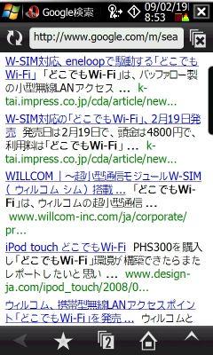 20090219085329_m