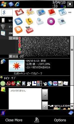 20090410083417_m