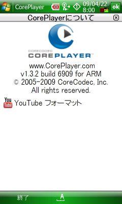 20090422080040_m