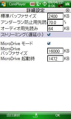 20090422080713_m