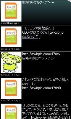 20090429150819_m_2