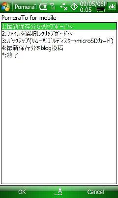 20090506000530_m