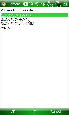 20090506000721_m