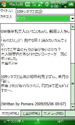 20090506000829_m