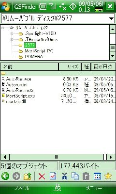 20090506001322_m