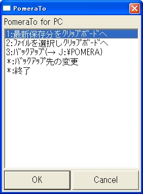 2009050601