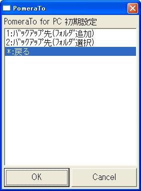 2009050602