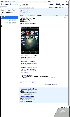 20090609104548_m