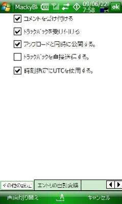 20090622075916_m