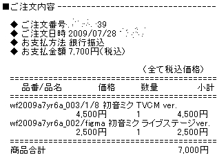 2009072801
