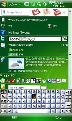 20090729113816
