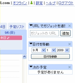 2009090102