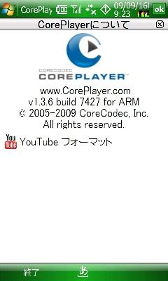 20090916092345_m