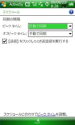 2009092303