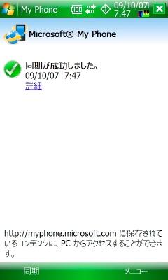 20091007074806
